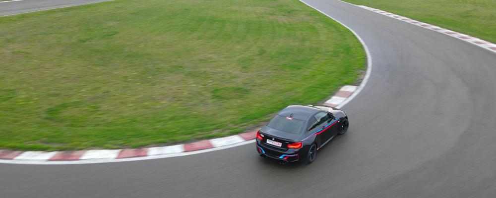 BMW M2 DRIFT DRONE